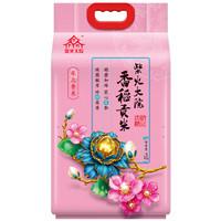 柴火大院 香稻贡米 5kg *2件