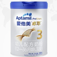 88VIP、再降价:Aptamil 爱他美 卓萃 幼儿配方奶粉 3段 900g*2