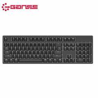 GANSS 高斯 GS104D 蓝牙双模机械键盘 Cherry轴