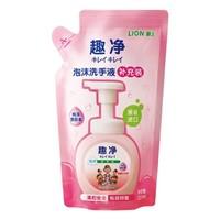 京东PLUS会员:LION 狮王 爽肤香型泡沫洗手液 200ml *9件