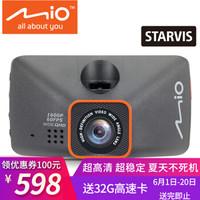 Mio宇达电通MiVue796星光夜视60帧远焦停车监控行车记录仪