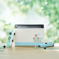 Nintendo 任天堂 《集合啦!动物森友会》限定版主机