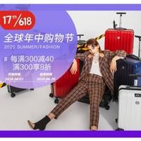 促销活动:京东 EBEN旗舰店  年中购物节