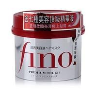 百亿补贴:SHISEIDO 资生堂 Fino 高效滋润渗透发膜 230g