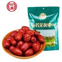 汉唐 新疆红枣灰枣 500g*5袋