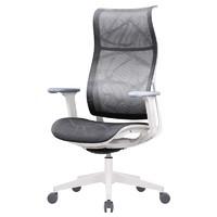 Sitzone 309 双曲线人体工学椅 黑白款