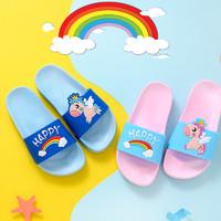 童画咔丁 儿童卡通防滑凉拖鞋