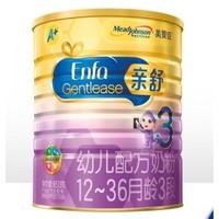 MeadJohnson Nutrition 美赞臣 亲舒 幼儿配方奶粉 3段 850g