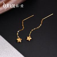 Ryual 18K金 星星耳线