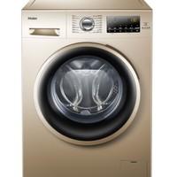 Haier 海尔 EG10014B39GU1 滚筒洗衣机 10kg
