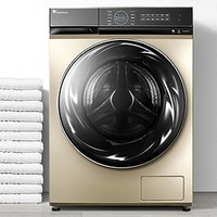 LittleSwan 小天鹅 TD100RFTEC 滚筒洗衣机 10公斤+赠清洁机