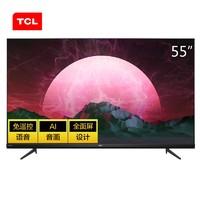 TCL 55V6  液晶电视 55英寸