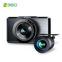 新品发售:360 G580 行车记录仪 前后双录