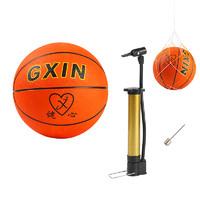 健心 儿童橡胶篮球 3号球/18cm 送打气筒+网兜