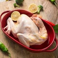 京东PLUS会员:黄河畔  农家土鸡 净重1kg *4只