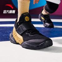 ANTA 安踏 霸道 91931104 男子篮球鞋