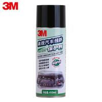 3M PN7077 汽车线路保护剂 410ml