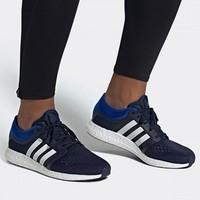 adidas 阿迪达斯 rocket boost m 男款跑步鞋