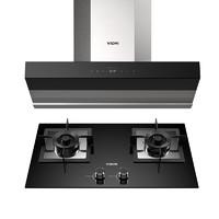 预售:VIOMI 云米 CXW-260-VK701 JZT-VG301 智能联动烟灶套装