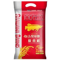 金龙鱼 五常稻花香 2.5kg *3件