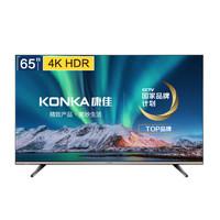 5日0点:KONKA 康佳 LED65D6 65英寸 4K 液晶电视