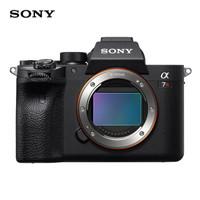 历史低价:SONY 索尼 ILCE-7RM4 A7R4 全画幅微单相机 单机身