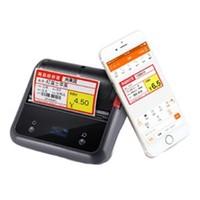 精臣 B3s 手持热敏标签打印机