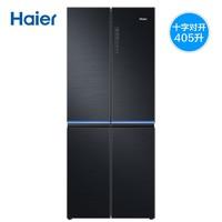 6日0点:Haier 海尔 BCD-405WDSKU1 风冷 十字门冰箱 405L
