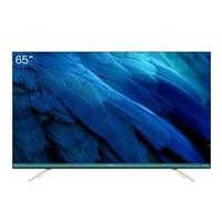 5日0点:Hisense 海信 VIDAA 65V3A 4K 液晶电视 65英寸