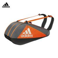 adidas 阿迪达斯 BG230211 羽毛球拍包