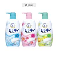 618预售:Cow 牛牌 牛乳石碱沐浴露 550ml*3瓶装(花香+柚子+温和皂香)