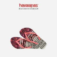 Havaianas 哈瓦那 Slim Tribal 4115842 女士印花拖鞋