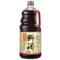 88VIP:海天 古道料酒 1.9L*2瓶 *5件
