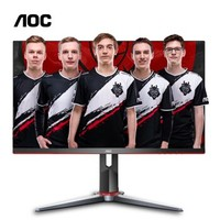 AOC Q27G2S 27英寸 IPS显示器(2K、155Hz、1ms、FreeSync)