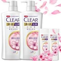 CLEAR 清扬 樱花露香水润型去屑洗发水套装(720g*2+100g*2)