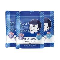 618预售:石泽研究所 男款面膜 保湿补水收毛孔 10片*3袋