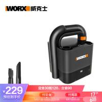618预售:WORX 威克士 WX030.9 车载吸尘器 裸机