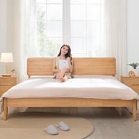 6日0点: CHEERS 芝华仕 爱蒙 C032 现代简约纯实木床 1.5/1.8m