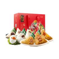 真真老老 粽传情礼盒 6棕4荤2素+4咸鸭蛋 840g