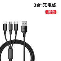 悦芝 三合一USB口充电器