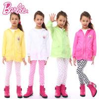Barbie 芭比 女童防晒衣