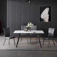 CHEERS 芝华仕 PT018 简约餐桌椅组合 1.3m