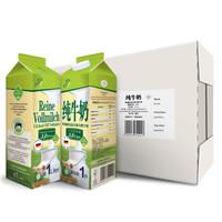 维地(VD)超高温灭菌全脂牛奶 1L*10盒 *2件
