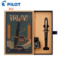 PILOT 百乐 78G+ 钢笔 复古潮墨水礼盒装