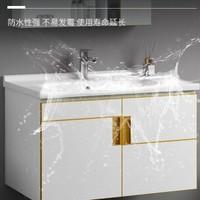 HOROW 希箭 卫浴实木浴室柜组合套装 凤凰·白色80cm