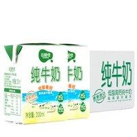 田路佳 低脂高钙纯牛奶 200ml*24盒 *5件