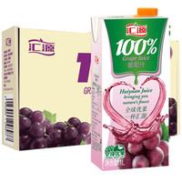汇源  100%葡萄汁 1L*5盒  *4件