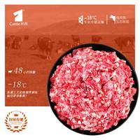 有券的上:宾西 国产精品牛肉馅 500g *4件