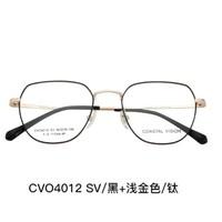 Coastal Vision 镜宴CVO4012 超轻复古钛架镜框+1.67防蓝光镜片