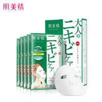 有券的上:Kracie 肌美精 绿茶祛痘面膜 5片装 *3件